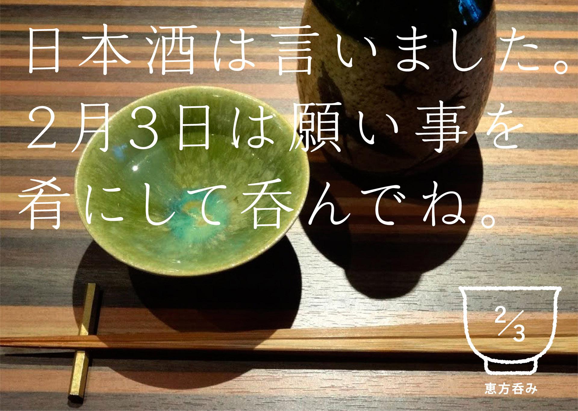 ehonomi2015_0202