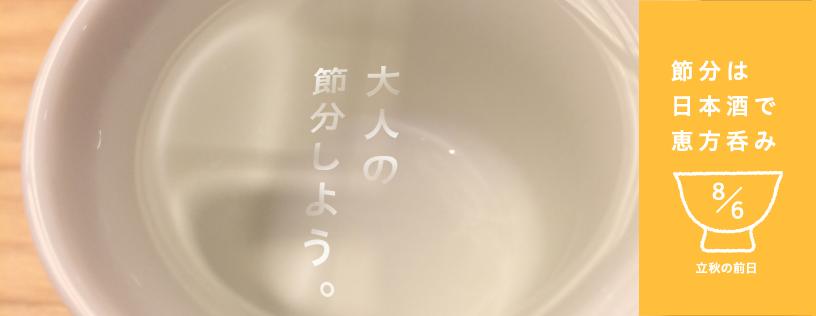 ehonomi2014_rishu_fbcover
