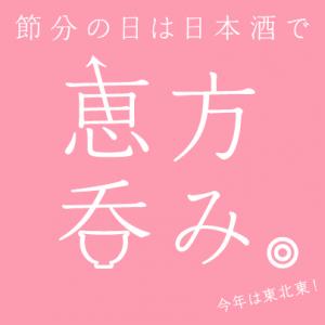 ehonomi2014_404_404