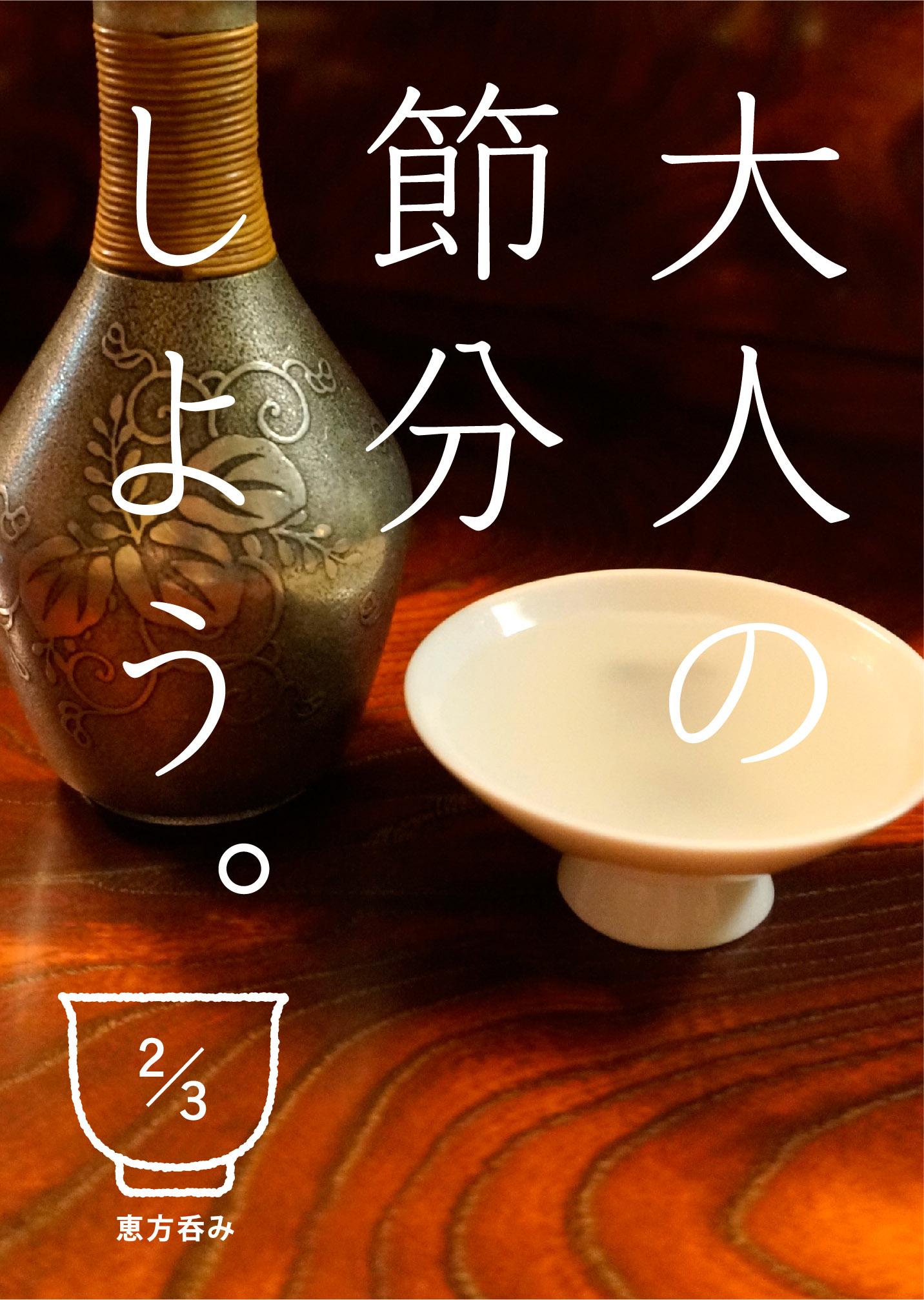 ehonomi2015_0203_2_jpg