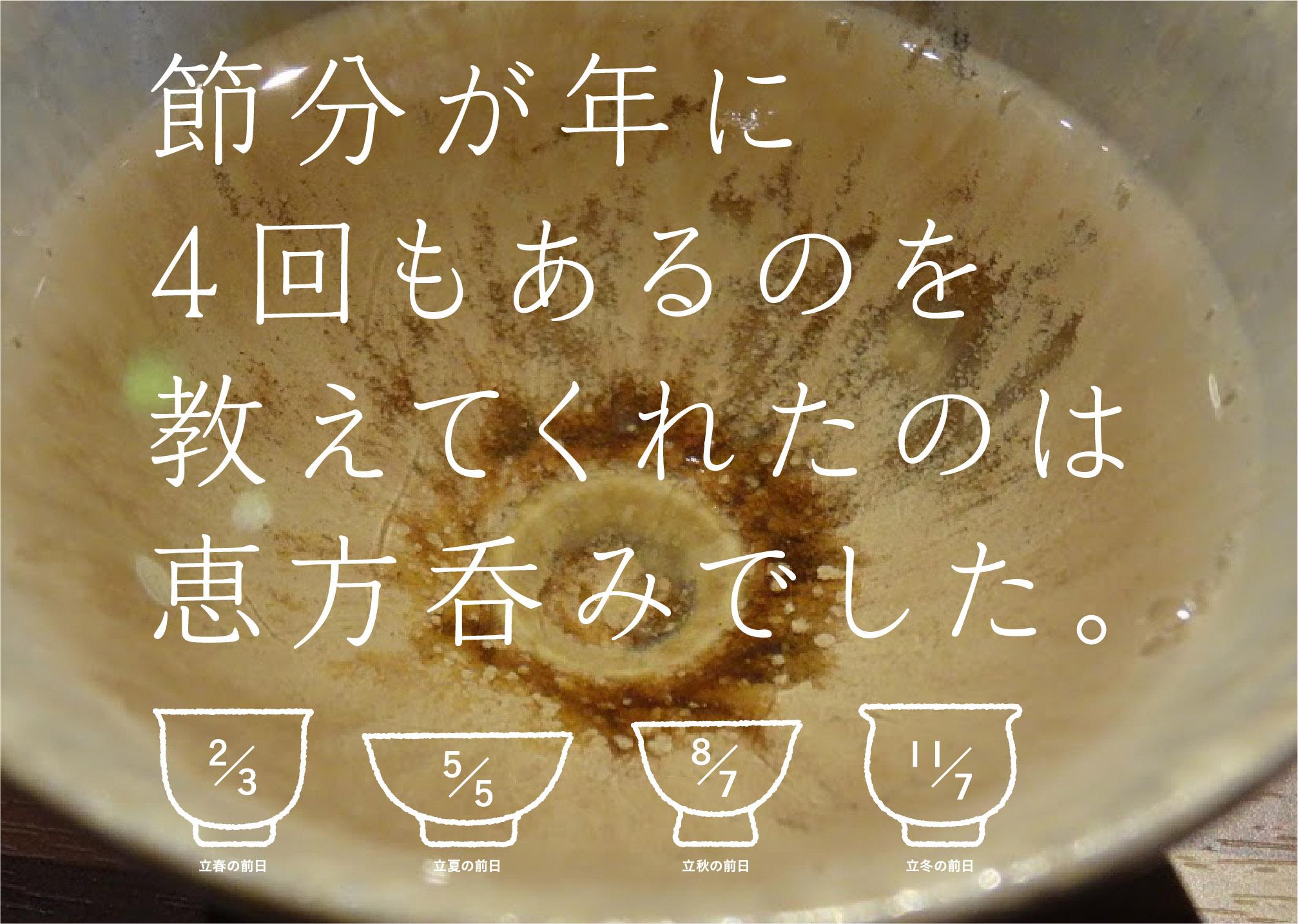ehonomi2014_0201